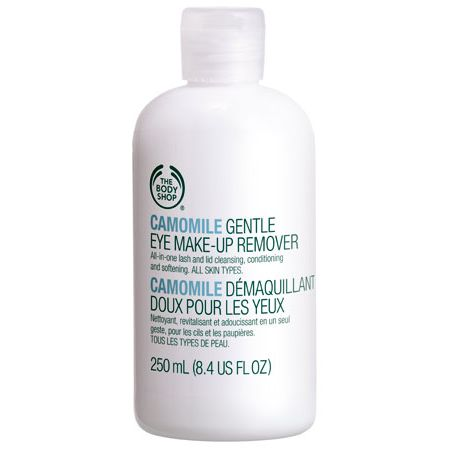 camomile-gentle-eye-makeup-remover_l